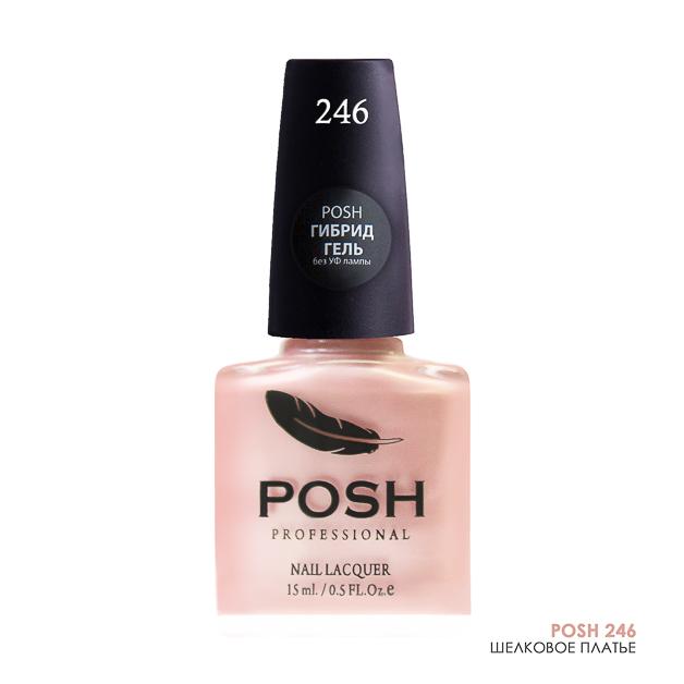 POSH 246 лак для ногтей Шелковое платье 15мл