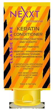 NEXXT professional Кондиционер-кератин для реконструирования и выпрямления волос / KERATIN-CONDITIONER 200 мл