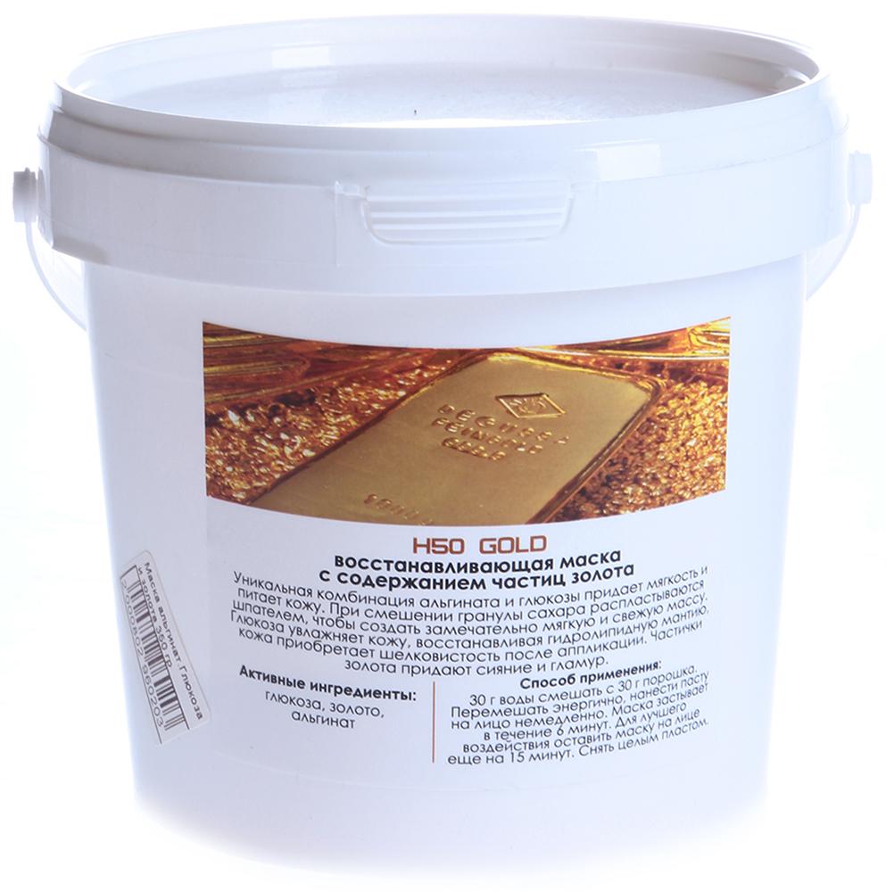 BIO NATURE Маска альгинатная для лица Глюкоза и частицы золота 350гр