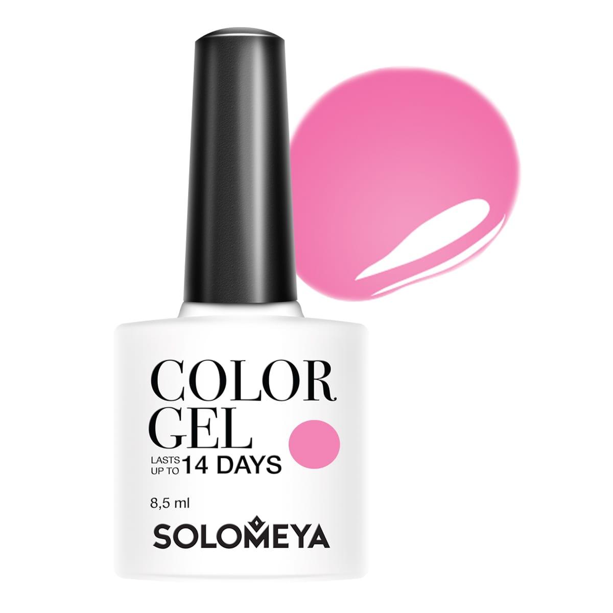 SOLOMEYA Гель-лак для ногтей SCGY013 Жгучий розовый / Color Gel Hot Pink 8,5мл