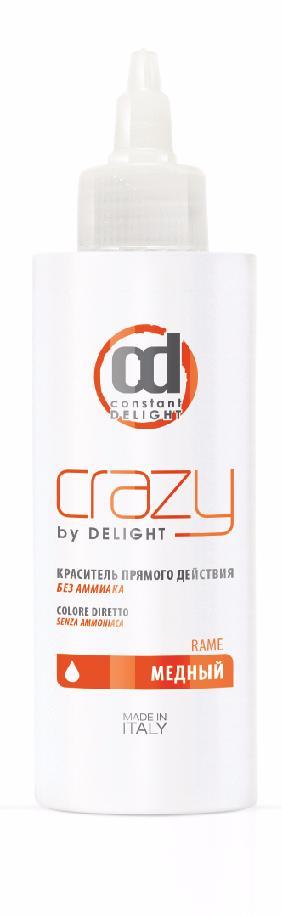 CONSTANT DELIGHT Краситель прямого действия без аммиака, медный / Crazy by Delight 150 мл фото