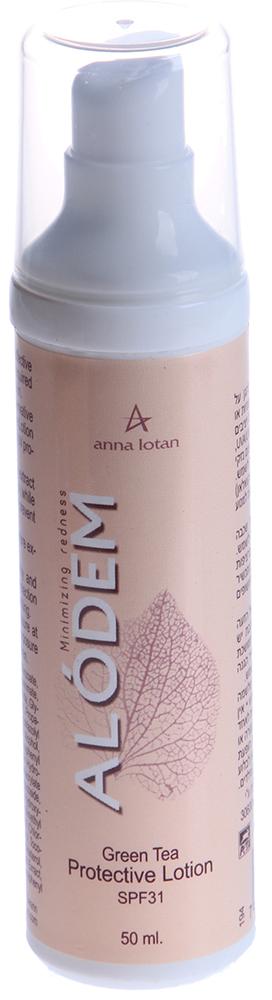 ANNA LOTAN Лосьон солнцезащитный SPF31 / Green Tea Protective Lotion SPF31 ALODEM 50млЛосьоны<br>Солнцезащитный лосьон с экстрактом зеленого чая это лосьон с шелковистой текстурой. Обеспечивает защиту от UVA и UVB лучей. Действие: Увляжняет, смягчает кожу. Экстракт зеленого чая - это ловушка для свободных радикалов. Лосьон не содержит парабенов. Подходит для чувствительной кожи и кожи с элементами купероза. Активные ингредиенты: Полисахариды, токоферол (вит. Е), экстракт зеленого чая. Не содержит парабенов. Способ применения: Нанести на очищенную кожу тела за 20 минут до выхода на солнце.<br><br>Типы кожи: Чувствительная