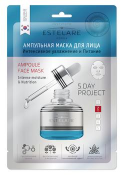 SHARY Маска ампульная для лица Интенсивное увлажнение и Питание / ESTELARE 23грМаски<br>Тканевая маска, пропитанная ампульной эссенцией гиалуроновой кислоты и комплексом из 9 экстрактов, обеспечивает полноценное питание и увлажнение, разглаживает неровности кожи, повышает тонус и упругость, моделирует контуры лица. Гиалуроновая кислота регулирует уровень увлажнения в межклеточном пространстве, препятствует испарению влаги с поверхности, благодаря наночастицам удерживает влагу, как в глубоких слоях кожи, так и в роговом. Биоактивные экстракты оживляют и насыщают кожу необходимыми витаминами и микроэлементами, повышают энергетический баланс клеток, стимулируют синтез собственного коллагена и эластина. В результате применения маски пополняются резервы питательных веществ, нормализуется гидро-липидный баланс, выравнивается структура дермы, кожа лица становится нежной и подтянутой. Активные ингредиенты.&amp;nbsp;Состав: Water, Glycerin, Sodium Hyaluronate, Panax Ginseng Root Extract, Butylene Glycol, Prunus Persica (Peach) Fruit Extract, Phellodendron Amurense Bark Extract, Morus Bombycis Root Extract, Polygonum Multiflorum Root Extract, Plantago Asiatica Extract, Lonicera Japonica (Honeysuckle) Flower Extract, Artemisia Vulgaris Extrac, Glycyrrhiza Glabra (Licorice) Root Extract, Trehalose, PEG-60 Hydrogenated Castor Oil, Xanthan Gum, Carbomer, Tromethamine, Disodium EDTA, Allantoin, Ethyl Hexanediol, 1,2-Hexanediol, Phenoxyethanol, Ethylhexylglycerin, Fragrance Способ применения: на хорошо очищенную сухую кожу наложите тканевую маску, обеспечивая плотное прилегание по всей поверхности лица. Через 15-20 минут аккуратно снимите маску. Легкими движениями  вбейте  оставшуюся эссенцию в кожу до полного впитывания. Не требует смывания. Далее при необходимости можно нанести средства основного ухода.<br><br>Вид средства для лица: Интенсивная<br>Возраст применения: После 25<br>Типы кожи: Для всех типов