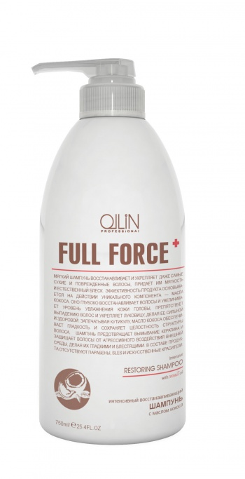 OLLIN PROFESSIONAL ������� ����������� ����������������� � ������ ������ / FULL FORCE 750��
