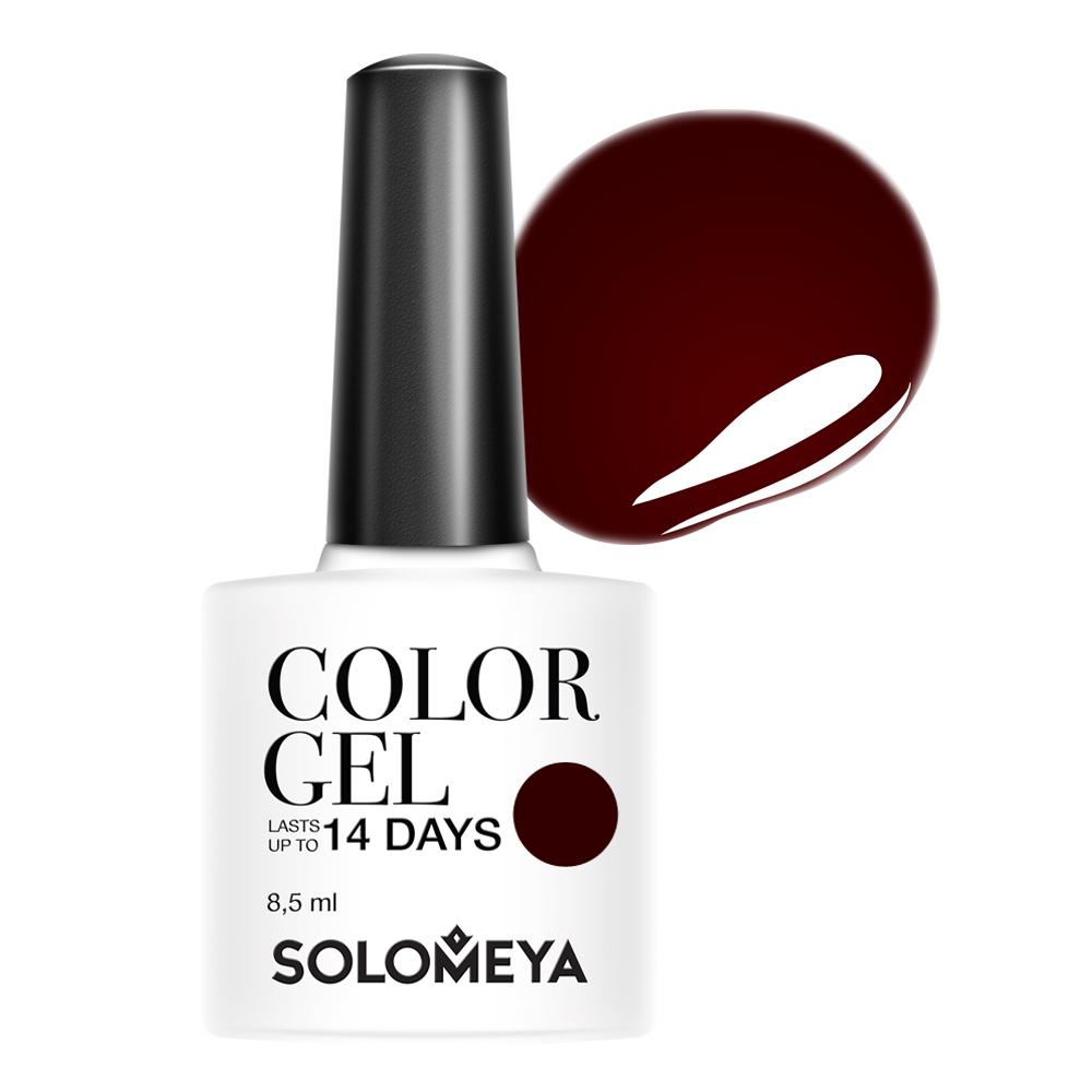 SOLOMEYA Гель-лак для ногтей 122 Вишневый десерт / Color Gel Cherry desser 8,5 мл гель лак для ногтей solomeya color gel beret scg034 берет 8 5 мл