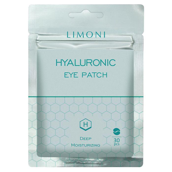 Купить LIMONI Патчи для век увлажняющие с гиалуроновой кислотой / Hyaluronic Eye Patch 30 шт