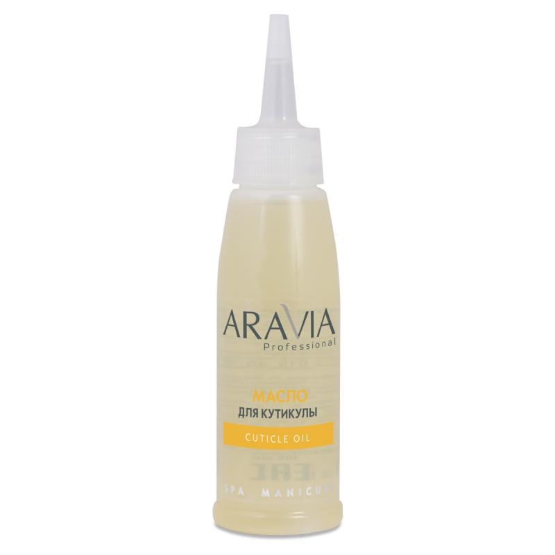 ARAVIA Масло для кутикулы Cuticle Oil, 100млДля кутикулы<br>Витаминный комплекс натуральных питательных масел оливы, сладкого миндаля и жожоба для ухода за ногтями и кутикулой. Превосходно увлажняет кожу вокруг ногтевой пластины, защищает от растрескивания, сухости, устраняет ломкость ногтей. Глубоко проникает в кожу, интенсивно питая её витаминами, антиоксидантами и ненасыщенными жирными кислотами, придает кутикуле здоровый, ухоженный вид. Подходит как для натуральных, так и для искусственных ногтей. Особенности: салонный объем, гигиеничное использование. Сочетается с парафинотерапией. Приятный аромат. Способ применения: нанесите масло на кожу вокруг ногтей с помощью аппликатора. Помассируйте до полного впитывания в кожу. Активные ингредиенты: масло жожоба, сладкого миндаля, оливы, кукурузы, витамин Е.<br><br>Объем: 100 мл