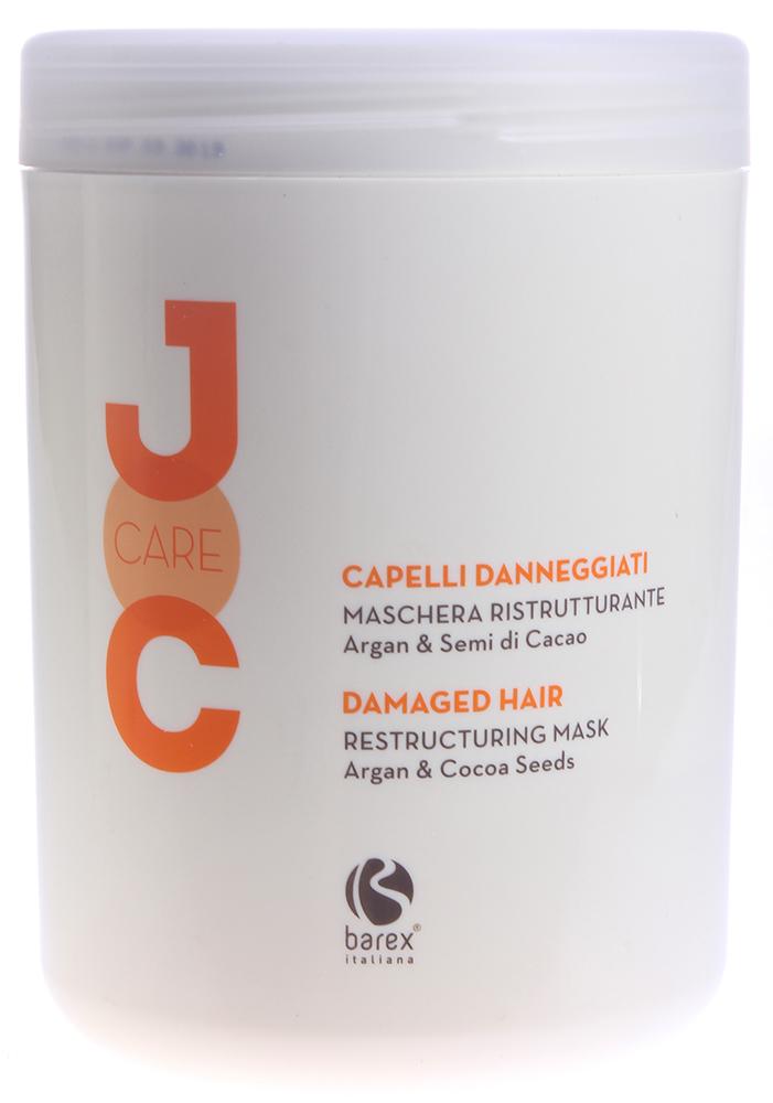 BAREX Маска Глубокое восстановление с Аргановым маслом и Какао бобами / JOC CARE 1000млМаски<br>Густая питательная маска, идеальна в качестве восстанавливающего средства для ослабленных и повреждённых волос. Благодаря его увлажняющим и питательным свойствам волосы становятся живыми, блестящими и более устойчивыми к внешнему воздействию. Аргановое масло: мгновенно увлажняет, восстанавливает структуру волокон. Какао-бобы: благодаря их великолепным смягчающим свойствам, волосы становятся мягкими и эластичными. Пантенол: дарит волосам увлажнение, защищая их от влажности и жесткости. Активные ингредиенты: аргановое масло, какао-бобы, пантенол, протеины пшеницы. Способ применения: нанести на влажные чистые волосы и равномерно распределить по длине расческой. Оставить на несколько минут, а затем смыть водой. Для достижения наилучших результатов, использовать вместе с ШАМПУНЕМ ГЛУБОКОЕ ВОССТАНОВЛЕНИЕ JOC CARE.<br><br>Типы волос: Ослабленные<br>Назначение: Секущиеся кончики