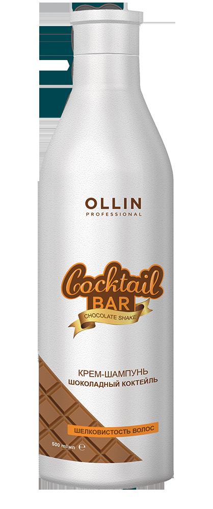 Купить OLLIN PROFESSIONAL Крем-шампунь для шелковистости волос Шоколадный коктейль / Cocktail BAR 500 мл