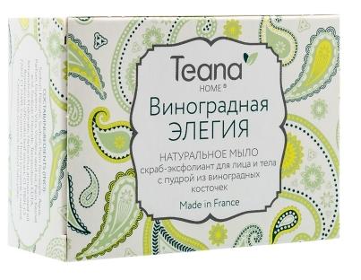 Купить TEANA Мыло натуральное скраб-эксфолиант с пудрой из виноградных косточек для лица и тела Виноградная элегия 100 г
