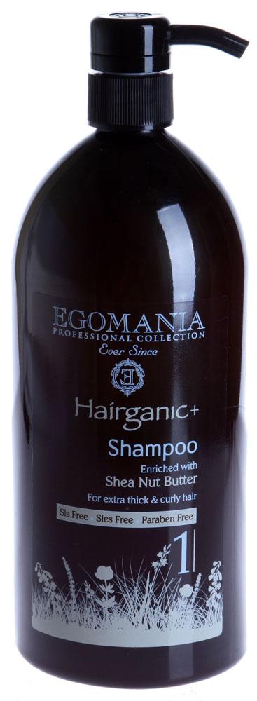 EGOMANIA Шампунь с маслом ши для густых, вьющихся волос / HAIRGANIC 1000млШампуни<br>Шампунь для ухода за роскошными, густыми волосами, обогащен минералами Мертвого моря и знаменитым маслом Ши. Действие: Нежно очищает волосы, не будет раздражать даже самую чувствительную кожу головы. В составе шампуня есть натуральное масло макадамии, сладкого миндаля и виноградных косточек. Эти ингредиенты восстанавливают и питают волосы, делая их более мягкими и послушными. Непослушные завитки становятся более нежными и податливыми. Активные ингредиенты: Минералы Мертвого моря, масло ши, масло макадамии, сладкого миндаля и виноградных косточек. Не содержит SLS, SLES и парабенов.<br><br>Тип кожи головы: Чувствительная<br>Типы волос: Кудрявые