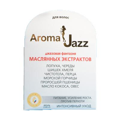 AROMA JAZZ Экстракт масляный питательный против перхоти 5*2 мл