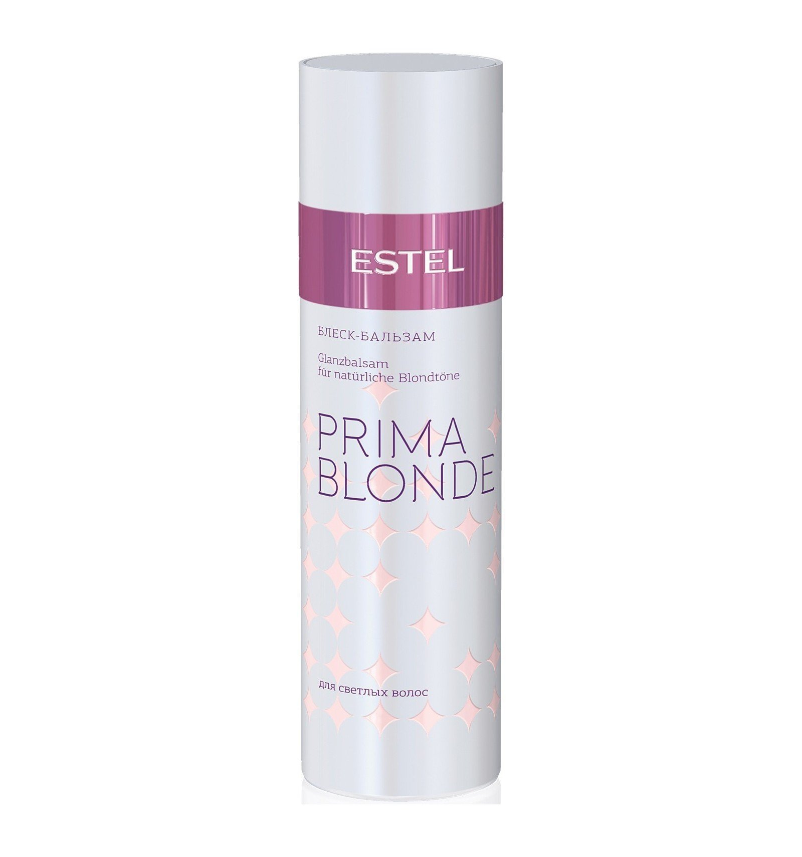 ESTEL PROFESSIONAL Блеск-бальзам для светлых волос / OTIUM Prima Blonde 200 мл - Бальзамы