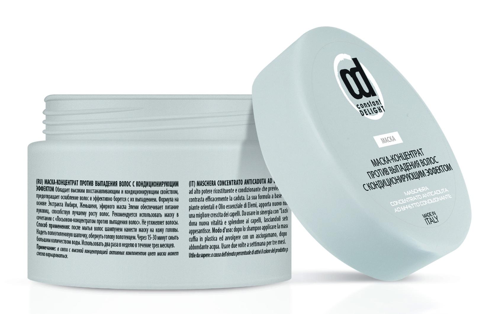 Купить CONSTANT DELIGHT Маска-концентрат с кондиционирующим эффектом против выпадения волос / ANTICADUTA 250 мл