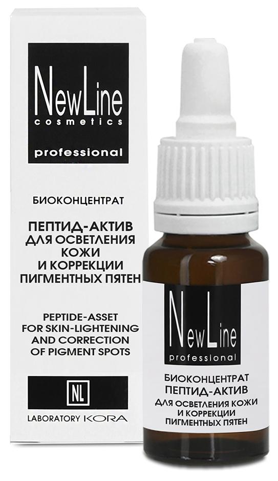 NEW LINE PROFESSIONAL Биоконцентрат Пептид-актив для осветления кожи и коррекции пигментных пятен 15мл