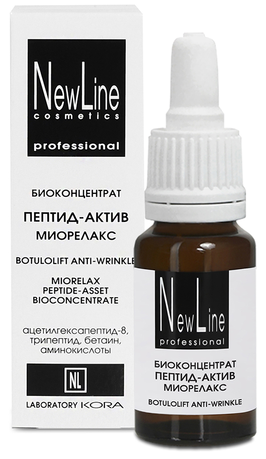 NEW LINE PROFESSIONAL Биоконцентрат пептид-актив миорелакс 15мл
