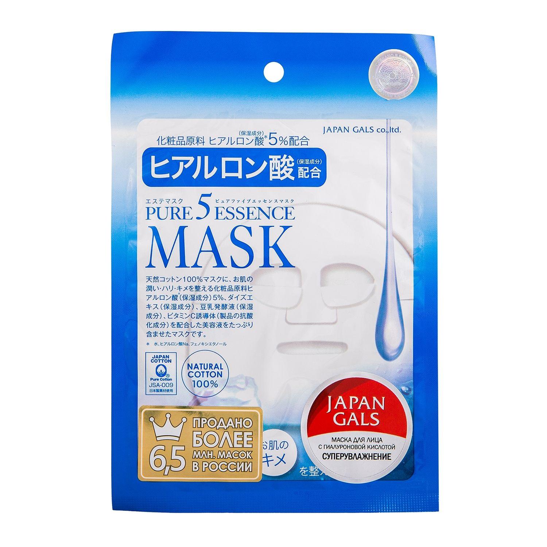 Купить JAPAN GALS Маска с гиалуроновой кислотой / Pure Essence 1 шт