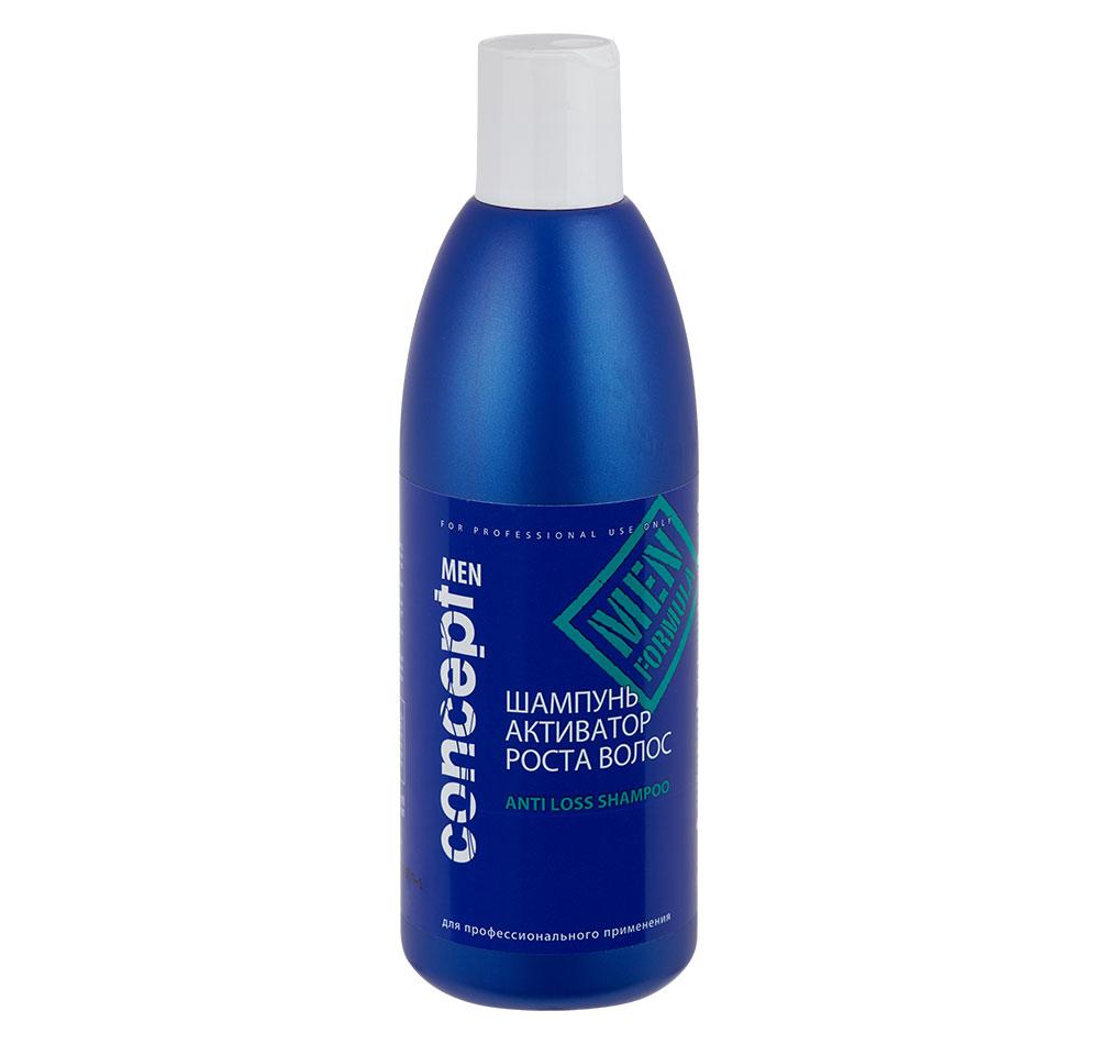 Купить CONCEPT Шампунь-активатор роста волос мужской / Men Anti Loss Shampoo 300 мл