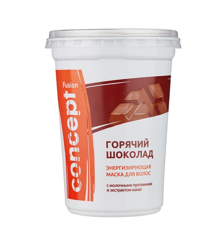 Купить CONCEPT Маска энергизирующая c экстрактом какао Горячий шоколад / Fusion 450 мл