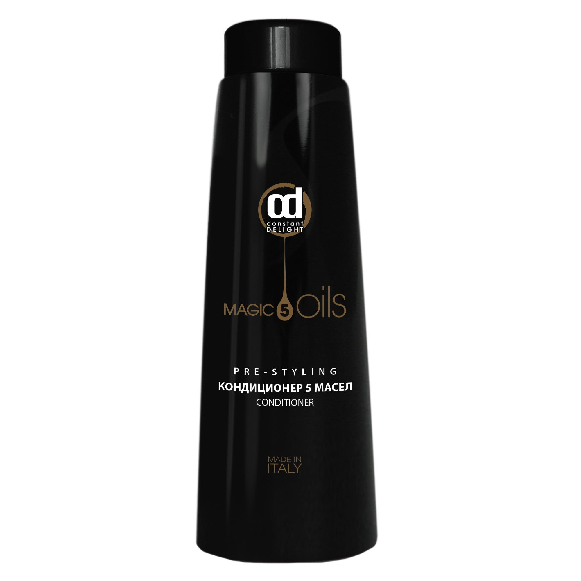CONSTANT DELIGHT Кондиционер / 5 Magic Oil 1000 млКондиционеры<br>Восстанавливает волосы любого типа, даря им роскошное сияние и непревзойденную мягкость. Прекрасно подготавливает волосы к укладке. Формула кондиционера, состоящая из  5 Магических Масел : Макадамии, Хлопка, Жожоба, Авокадо, Арганы, увлажняет, питает, защищает структуру волос и возвращает им жизненную силу. Придает волосам потрясающий блеск и невесомость, кондиционирует и выравнивает поверхность волос. Облегчает расчесывание, не утяжеляя волосы. Активные ингредиенты: масла Макадами, Хлопка, Жожоба, Авокадо и Арганы. Способ применения: - нанести небольшое количество кондиционера на влажные, очищенные шампунем Pre-styling глубокой очистки волосы по всей длине. - оставить на 2-3 минуты. - смыть.<br><br>Типы волос: Для всех типов