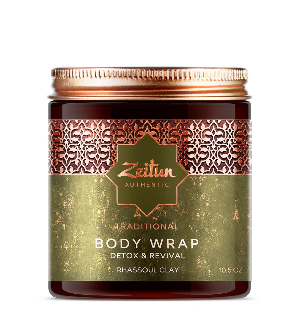 ZEITUN Маска-детокс марокканская традиционная для тела, с глиной гассул и аргановым маслом / Authentic 250 мл