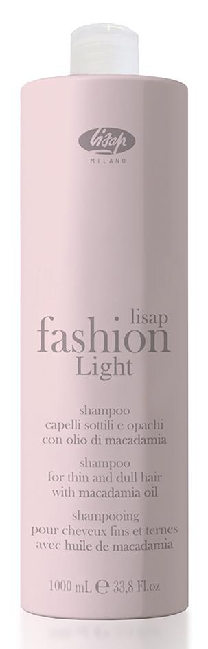 LISAP MILANO Шампунь экстра мягкий очищающий для тонких и ослабленных волос / Shampoo FASHION LIGHT 1000мл