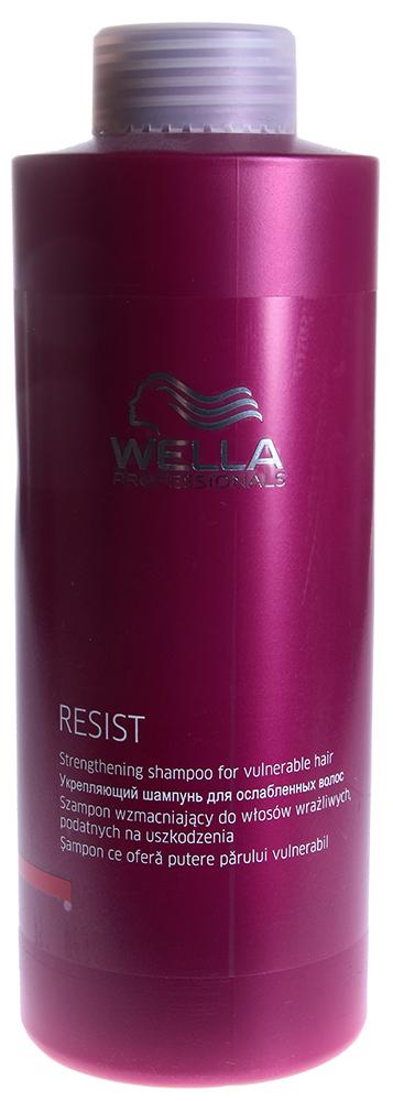 WELLA Шампунь укрепляющий для ослабленных волос / AGE 1000мл