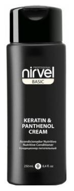 Купить NIRVEL PROFESSIONAL Кондиционер питательный с кератином и пантенолом для сухих, ломких и поврежденных волос / KERATIN & PANTHENOL CREAM 250 мл