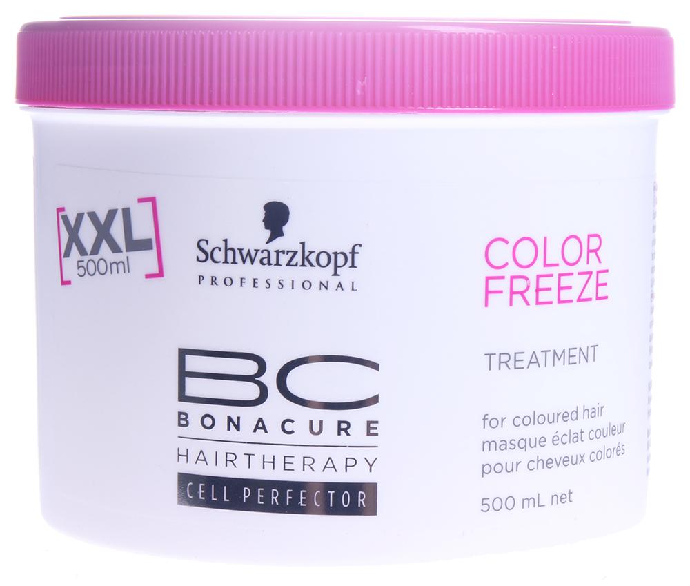 SCHWARZKOPF PROFESSIONAL Маска для окрашенных волос Защита цвета / BC COLOR FREEZE 500млМаски<br>Интенсивная восстанавливающая кремовая маска для окрашенных волос BC Color Freeze Treatment разработана профессионалами для использования на волосах, которые подвергались стрессу и окрашиванию, и нуждаются в дополнительном уходе и поддержании цвета. В состав продукта входит множество уникальных компонентов, среди которых активный силан, обладающий способностью запечатывать цвет в волосе, обволакивая его ламинирующим составом. Липиды, протеины и аминокислоты активно воздействуют на внутреннюю структуру волос, сохраняя тем самым надежно и длительно насыщенный цвет и яркий оттенок окрашенных волос. Волосы насыщаются неповторимым блеском. Вследствие регулярного активного использования маски для окрашенных волос цвет волос защищен, структура здорова и восстановлена, волосы сильные, гибкие, эластичные и неповторимо сияют здоровьем и красотой. Состав: Aqua (Water), Cetearyl Alcohol, Isopropyl Myristate, Behentrimonium Chloride, Distearoylethyl Hydroxyethylmonium Methosulfate, Steardimonium Hydroxypropyl Hydrolyzed Keratin, Hydrolyzed Keratin, Amodimethicone/Morpholinomethyl Silsesquioxane Copolymer, Benzophenone-4, Stearamidopropyl Dimethylamine, Cetyl Palmitate, Dimethicone, Parfum (Fragrance), Phenoxyethanol, Lactic Acid, Isopropyl Alcohol, Methylparaben, Cetrimonium Chloride, Panthenol, Guar Hydroxypropyltrimonium Chloride, Benzyl Salicylate, Butylphenyl Methylpropional, Linalool, Limonene, Citric Acid, Trideceth-5, Benzyl Alcohol, CI 17200 (Red 33). Способ применения: на подсушенные влажные волосы следует нанести небольшое количество продукта на концы и по всей длине, прочесать по всей длине и оставить на период 10-15 минут, после чего хорошенько смыть. Применять рекомендуется пару раз в неделю. Может быть использовано на любом типе волос различной длины.<br><br>Вид средства для волос: Восстанавливающий<br>Класс косметики: Профессиональная<br>Типы волос: Окрашенные