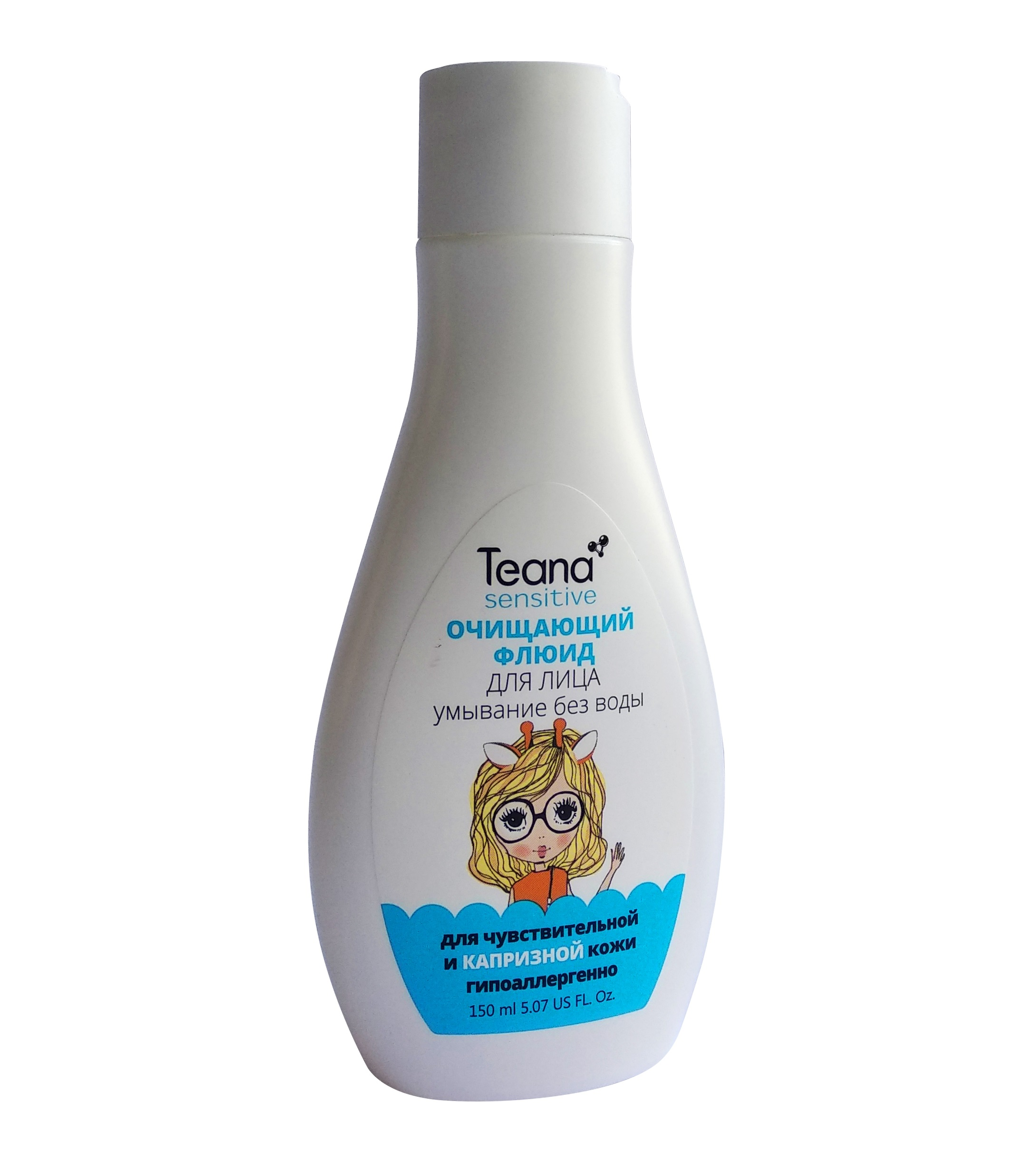 TEANA Флюид очищающий для лица и шеи / Sensitive 150 мл фото