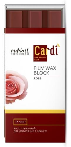 RuNail Воск пленочный в брикете, роскошная роза / Cardi 500 г