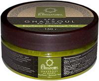 """ARGANOIL Глина """"Ghassoul"""" (Вербена-Зеленый чай) / ARGANOIL FRUITS DU MAROC 150 гр"""