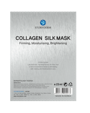STORYDERM Маска / Collagen Silk Mask 23мл