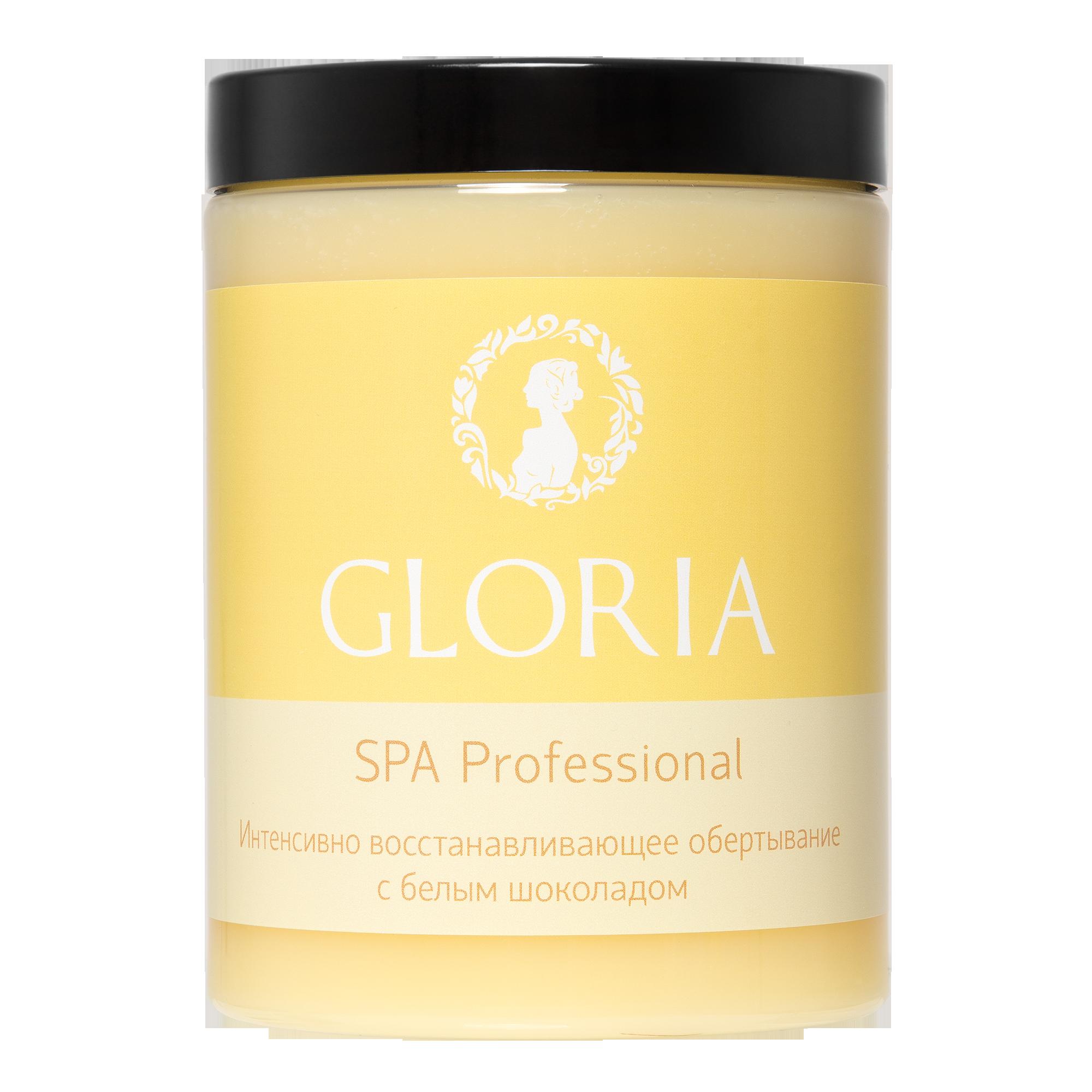GLORIA Обертывание восстанавливающее с белым шоколадом / SPA 1000 мл - Обертывания