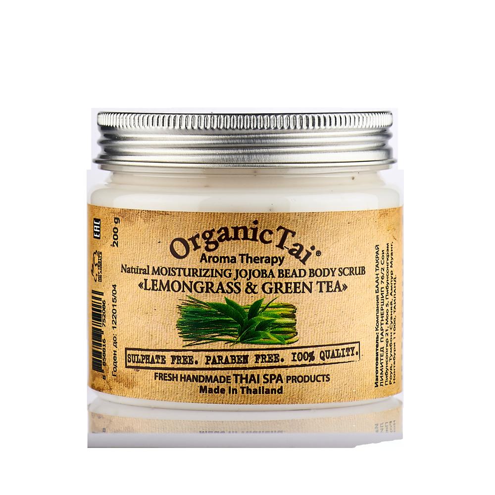 ORGANIC TAI Скраб натуральный увлажняющий с гранулами жожоба для тела Лемонграсс и зеленый чай 200гр