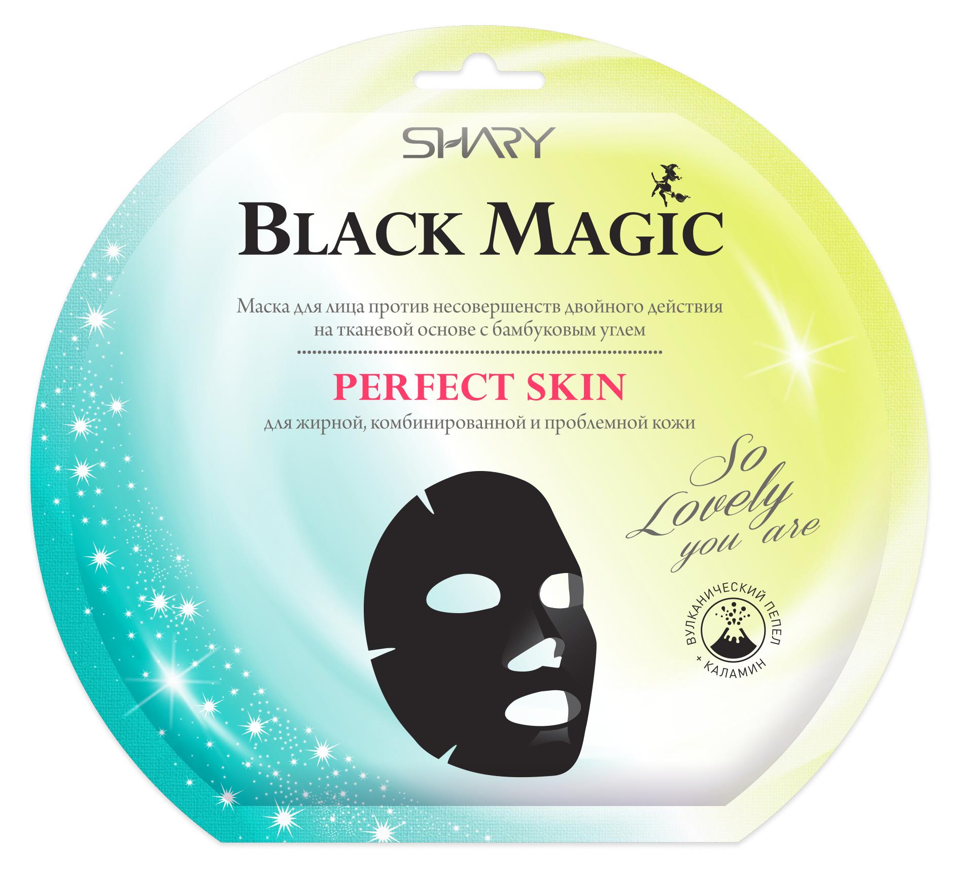 SHARY Маска для лица против несовершенств / Shary Black magic PERFECT SKIN, 20 г