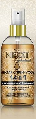 NEXXT professional Нектар спрей-уход 14 в 1 с экстрасильной фиксацией 120 мл спрей nexxt professional energy vital protection spray 250 мл