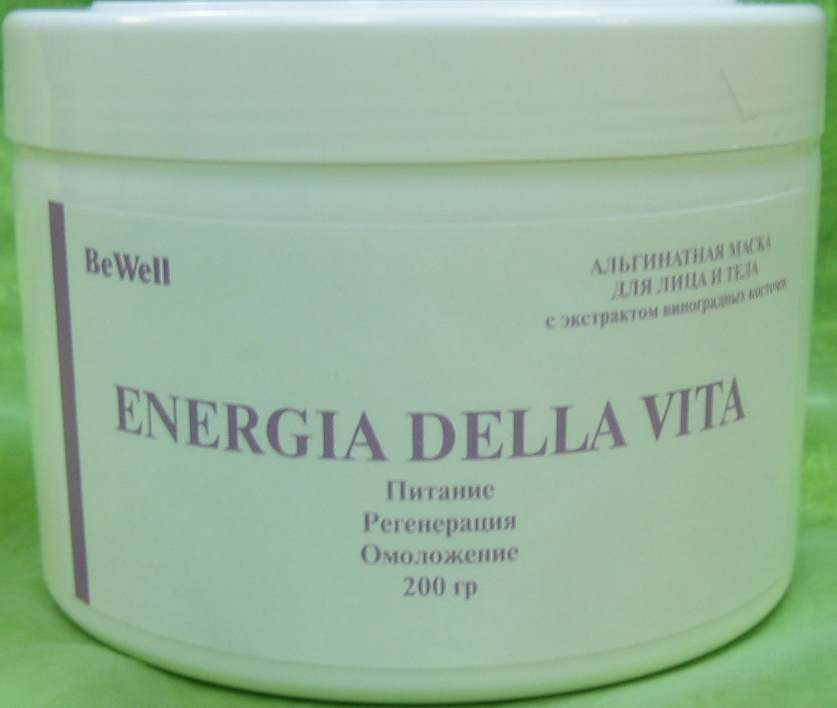 HORTUS FRATRIS Маска альгинатная с экстрактом виноградных косточек для лица и тела / ENERGIA DELLA VITA 200грМаски<br>Активизирует процессы регенерации и омоложения кожи. Обеспечивает интенсивное питание. Активные ингредиенты: Альгинат натрия, белая глина, экстракт виноградных косточек. Способ применения: Порошок альгинатной маски непосредственно перед применением необходимо развести водой комнатной температуры в соотношении 1:3. Замешивать альгинатную маску важно без комочков и наносить быстро, чтобы она не успела застыть. По своей консистенции маска должна напоминать густую сметану. Маска наносится на кожу плотным слоем при помощи шпателя. Через 25-30 минут снять маску единым пластом снизу вверх, предварительно слегка отсоединив ее от кожи по краям.<br>