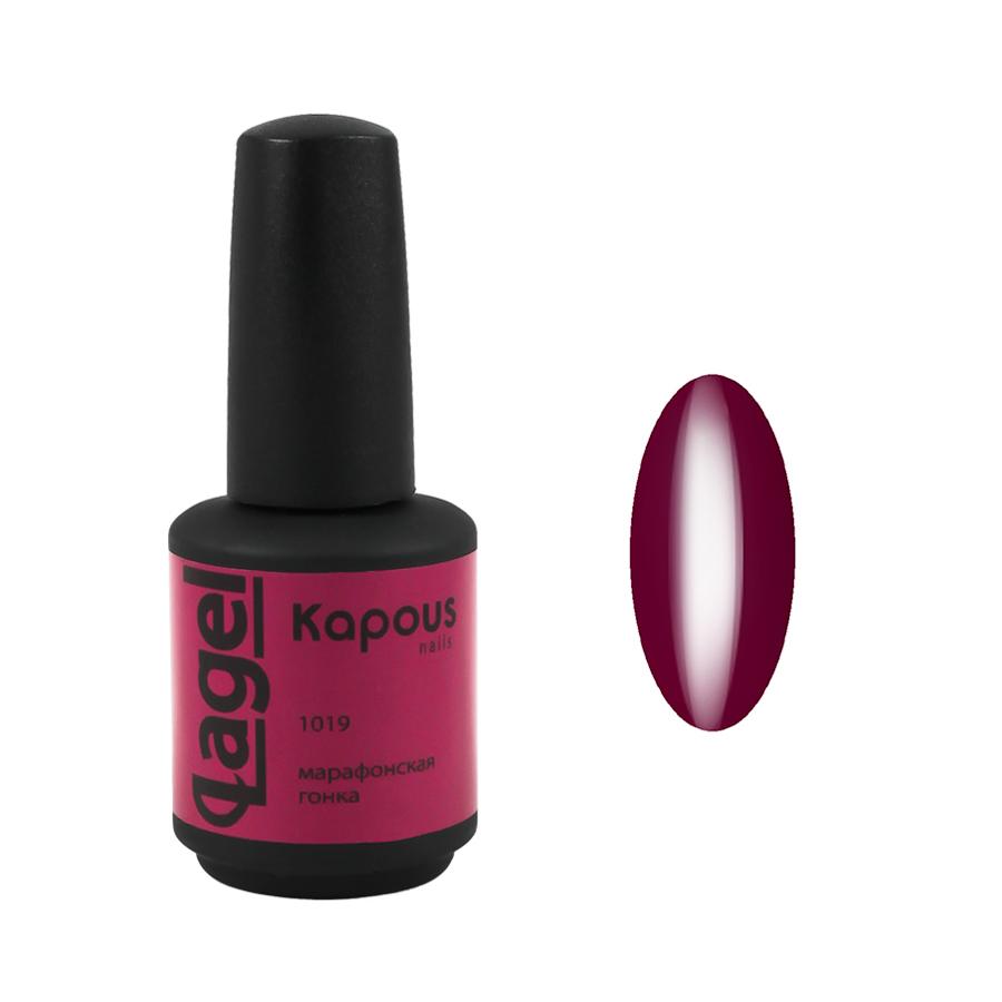 Купить KAPOUS Гель-лак для ногтей, марафонская гонка / Lagel 15 мл