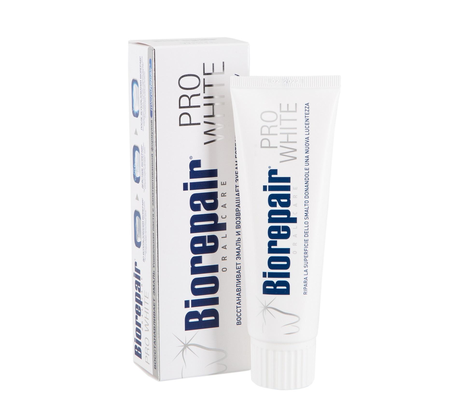 BIOREPAIR Паста зубная сохраняющая белизну эмали / Pro White 75 мл