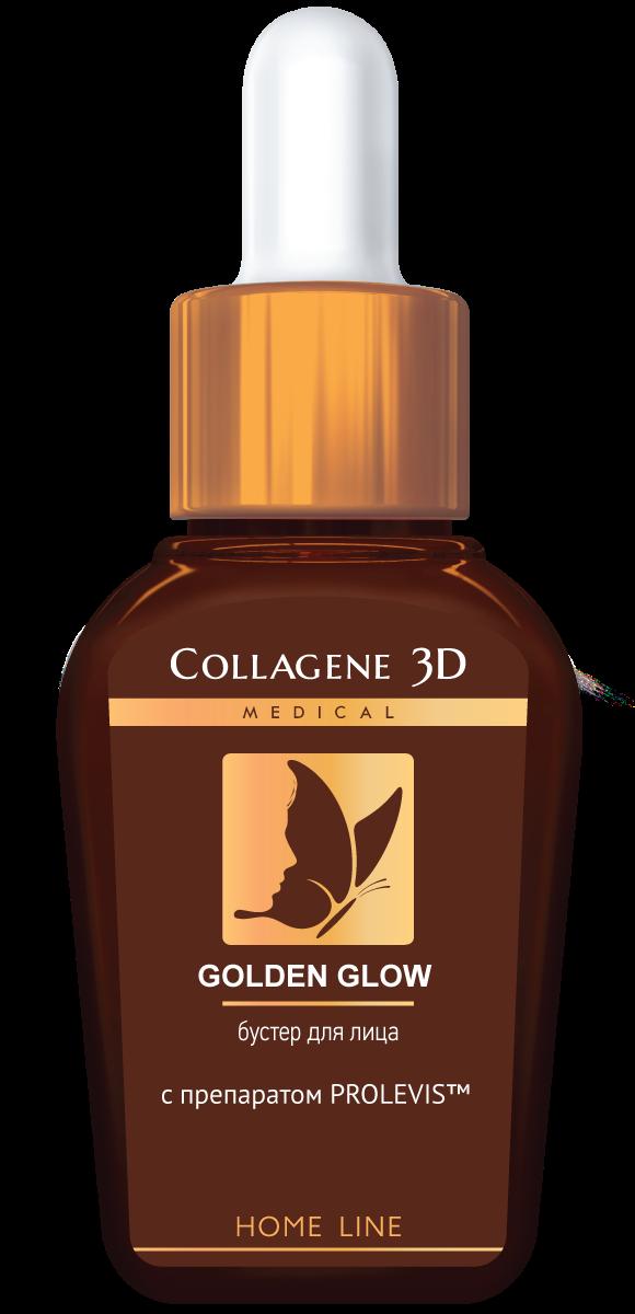 MEDICAL COLLAGENE 3D Бустер для лица / GOLDEN GLOW 30 млОсобые средства<br>Оказывает комплексное воздействие, способствует видимому лифтинг-эффекту за счет образования тончайшего воздухопроницаемого микрослоя на поверхности кожи.. Стимулирует внутренние структуры кожи, создавая давление изнутри, благодаря чему достигается быстрое разглаживание морщин и повышение упругости кожи. Активные ингредиенты: растительный протеин (Препарат PROLEVIS) Способ применения: наносить 1 раз в день, утром, легкими массажными движениями нанести на чистую кожу лица, дать впитаться, затем нанести крем.<br><br>Типы кожи: Для всех типов<br>Назначение: Морщины