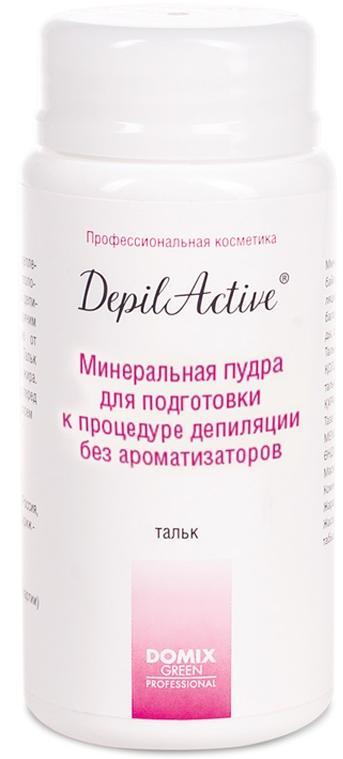 DOMIX GREEN PROFESSIONAL Пудра минеральная для подготовки к процедуре депиляции без ароматизаторов / DGP DepilActive 50 г