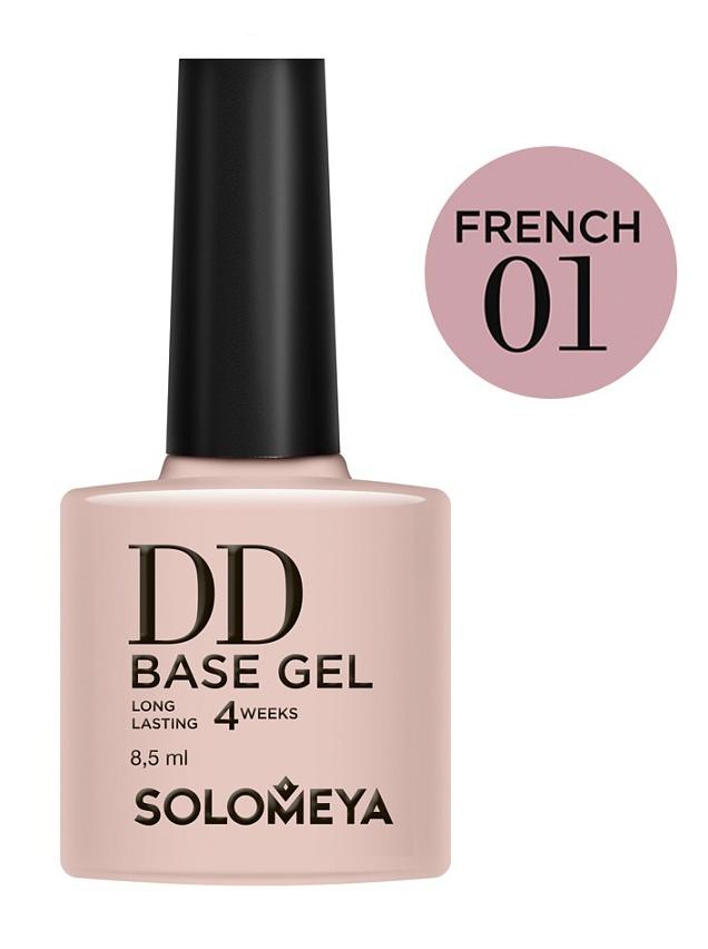 SOLOMEYA База-DD суперэластичная на основе нано-каучукового материала French 01 / DD BASE GEL Daily Defense 8,5мл