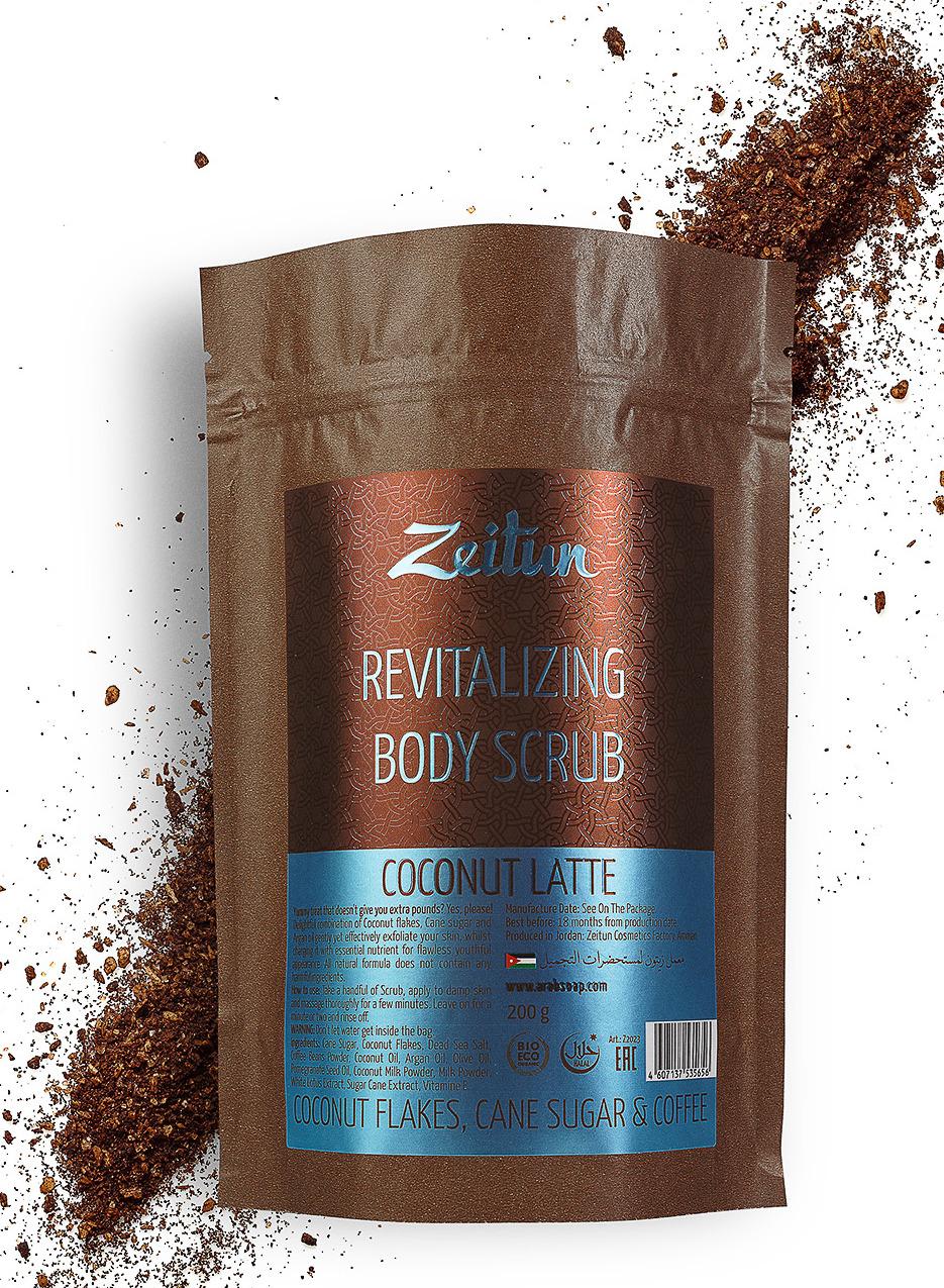 Купить ZEITUN Скраб омолаживающий питательный для тела Кокосовый латте 200 мл
