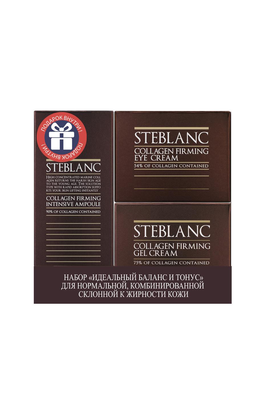 "STEBLANC ����� ��� ����������, ��������������� �������� � �������� ���� ""��������� ������ � �����""~"