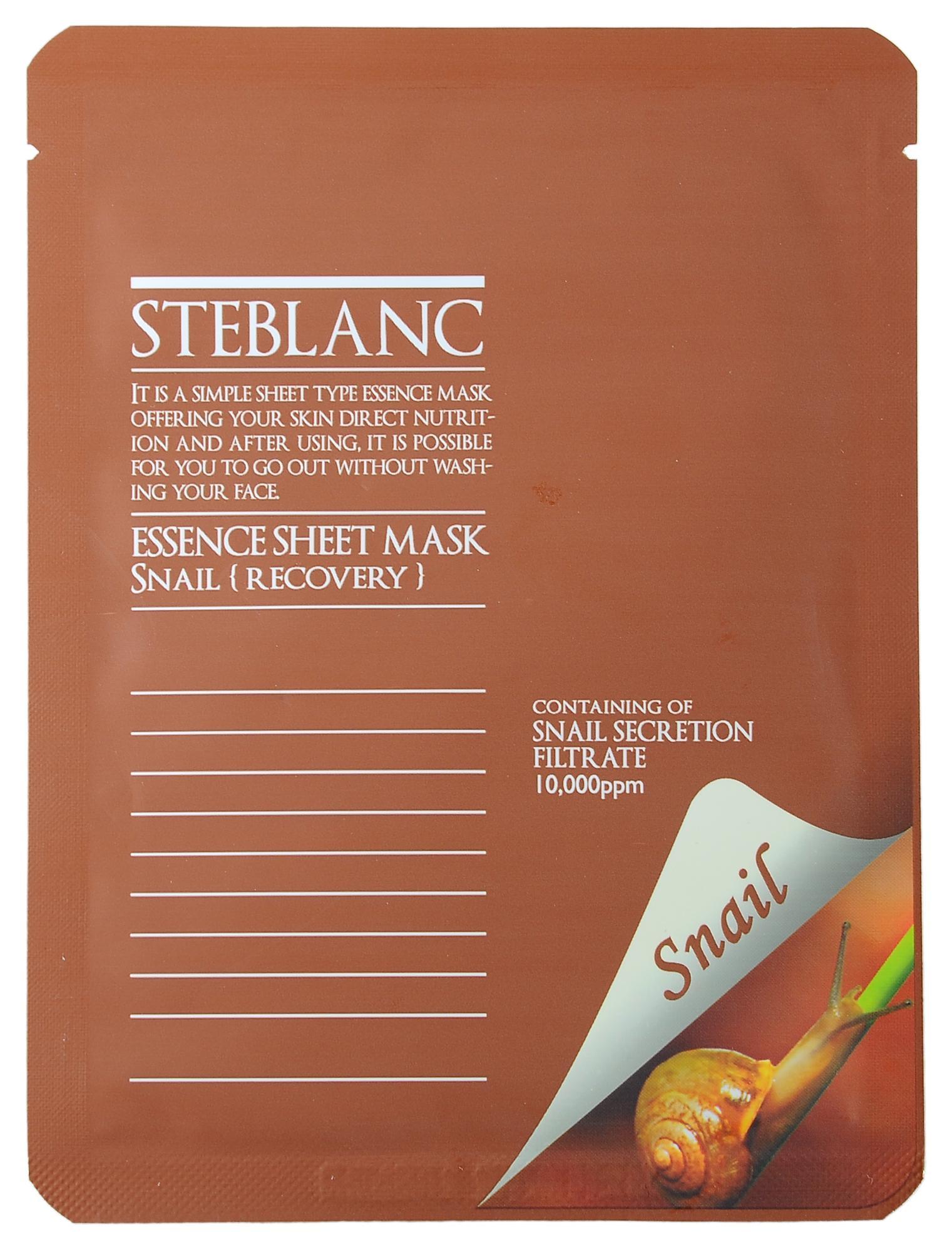 STEBLANC Маска тканевая восстанавливающая для лица / Essence Sheet Mask Snail 25 г