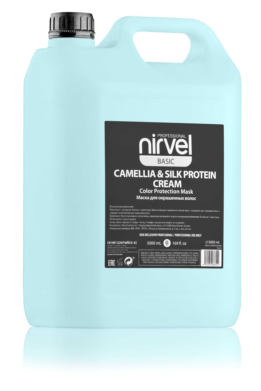 Купить NIRVEL PROFESSIONAL Маска-блеск с экстрактом камелии и протеинами шелка для окрашенных волос / MASK-SHINE COLOR PROTECTION CAMELLIA & SILC PROTEIN 5000 мл