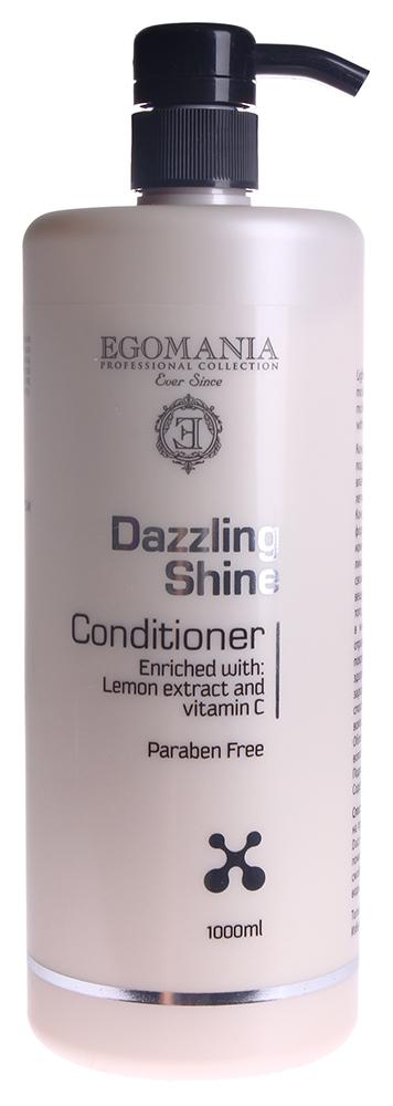 EGOMANIA Кондиционер для придания блеска волосам / DAZZLING SHINE 1000млКондиционеры<br>Кондиционер увлажняет и питает волосы, поддерживая в них оптимальный уровень влаги, благодаря чему волосы становятся легкими, мягкими и шелковистыми. Кондиционер создан по уникальной формуле, включающей два активных компонента, усиливающих блеск &amp;ndash; экстракт лимона и витамин C, которые известны своим высоким содержанием питательных веществ. Он разработан специально для того, чтобы питать ваши волосы, восполняя в них влагу. Он также усиливает отражающую способность тусклых или поврежденных волос, заставляя их сиять здоровьем. Продукт содержит масло зародышей пшеницы, известное своей способностью усиливать блеск и мягкость волос. Облегчает расчесывание, не утяжеляя волосы.  Подходит для ежедневного применения. Содержит минералы и воду Мертвого моря.  Активные ингредиенты: Масло семян подсолнечника, сок алоэ барбадензис, масло жожоба, экстракт лимона, витамин C, масло зародышей пшеницы.    Способ применения: Нанесите кондиционер на предварительно вымытые шампунем Dazzling Shine влажные волосы, помассируйте в течение 1-2 минут, затем смойте обильным количеством теплой воды.<br>