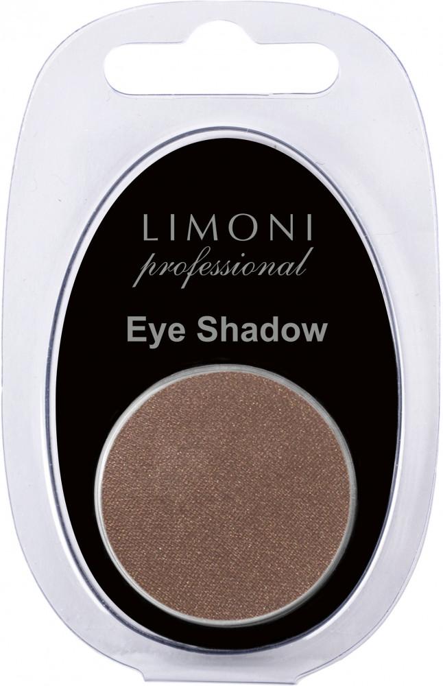 LIMONI Тени для век 96 / Eye-Shadow
