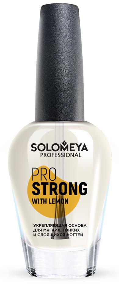 SOLOMEYA Основа укрепляющая с лимоном для мягких, тонких и слоящихся ногтей / Pro Strong with Lemon 14 мл - Базовые покрытия